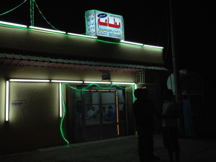 Sialkot Restaurant