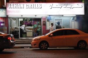 Jahan Grill Exterior